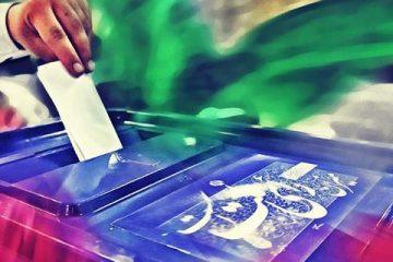 اصلاح قانون انتخابات شوراها در مجلس یازدهم/شوراهای شهر تبدیل به شورای شهرداری شدند