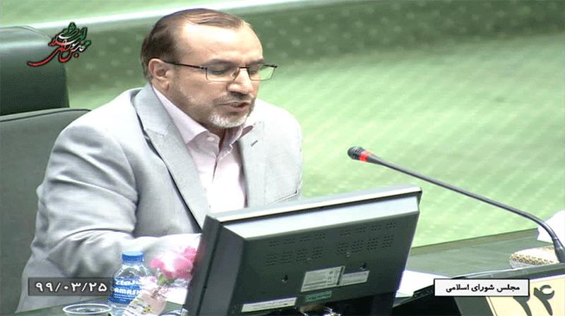 تذکر شفاهی علی حدادی در صحن علنی مجلس