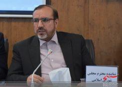 علی حدادی عضو ناظر کمیته اشتغال استان البرز