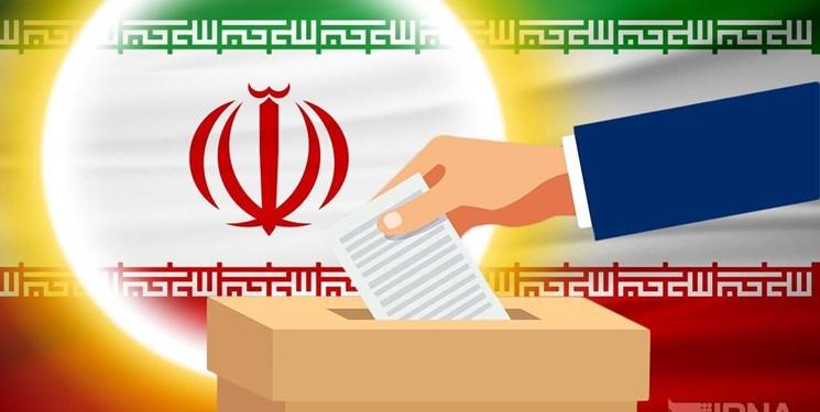 مصوبات کمیسیون شوراهای مجلس برای انتخابات ریاست جمهوری/ از حداکثر سن ۷۰ سالگی تا ۸ سال سابقه برای رجال سیاسی