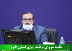 علی حدادی-شورای برنامه ریزی استان البرز