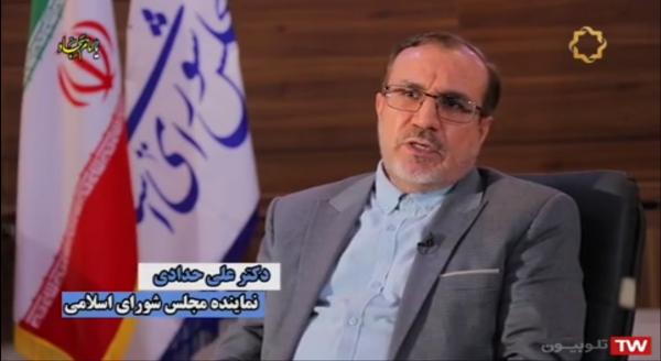 راهکارهای جایگزین فروش نفت خام در اقتصاد ایران