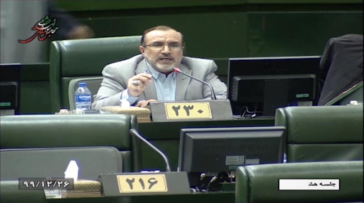 ارزیابی عملکرد مجلس از نگاه سخنگوی کمیسیون امورداخلی کشور و شوراها