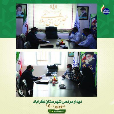 ملاقات عمومی علی حدادی با مردم شریف نظرآباد